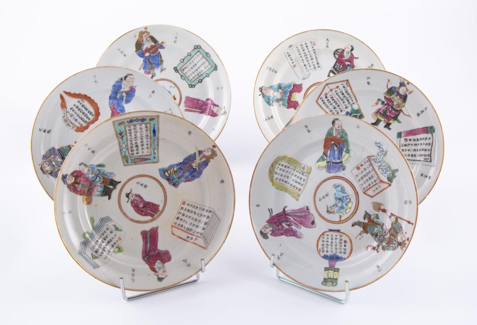 33- Chine XIXème siècle. Suite de 6 assiettes en porcelaine à décor émaillé. Adjugé 2000€ 2